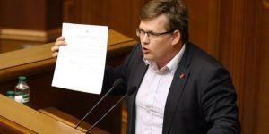 Президент ветировал закон об автоматическом начислении субсидий