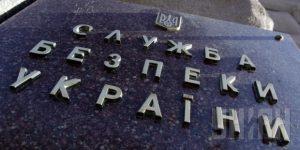 Боевики ДНР ездят отдыхать в Бердянск