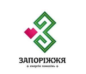 В мэрии решат, кто имеет право бесплатно пользоваться новым символом Запорожья