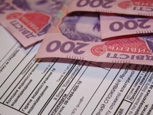 Запорожцы еще могут подать заявление на монетизацию субсидии
