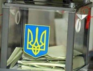 По 500 гривен за голос: как в Запорожской области проходят выборы в ОТГ
