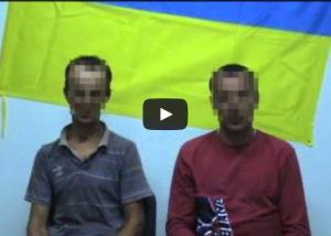 В СБУ показали раскаявшихся задержанных, которые планировали присоединиться к террористам