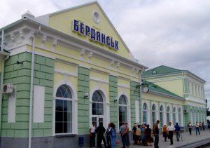 Доехать на поезде до Бердянска будет еще проще