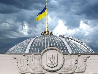 Изменения к Конституции в части децентрализации: как голосовали запорожские нардепы