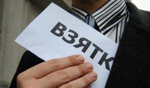 Во время получения взятки задержан запорожский налоговик