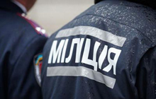 За прошедшие выходные запорожские патрульные милиционеры выезжали на вызовы горожан 208