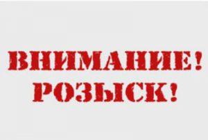 МВД «потеряло» командира батальона ДУК «Правый сектор»