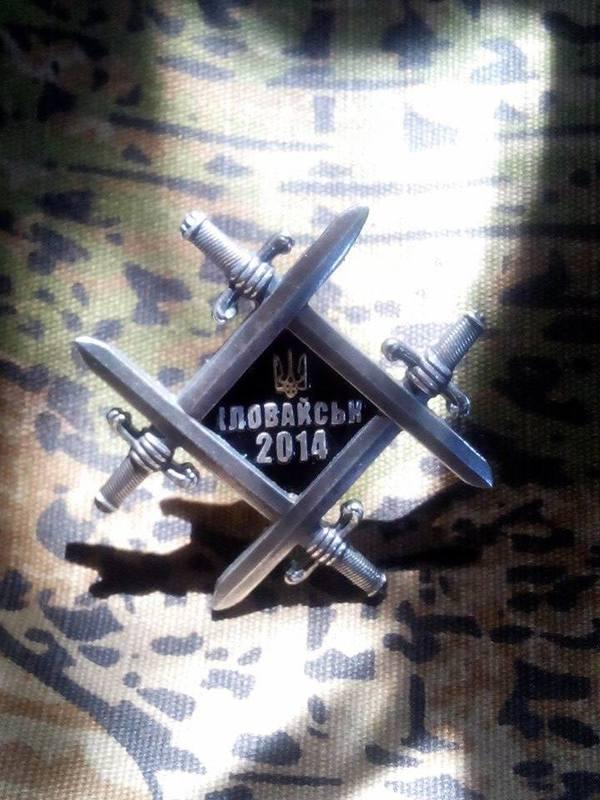 Бойцы 55-й артбригады получили памятные знаки «За Иловайск»
