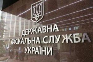 Работники запорожского предприятия «забыли» заплатить налогов на 3 млн грн