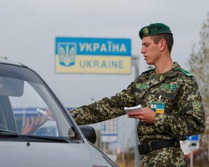 Запорожские пограничники задержали нарушителя из Крыма