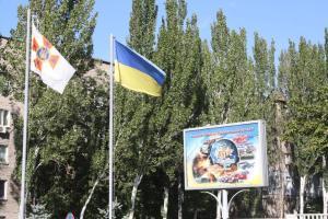 Запорожские спасатели подняли флаг
