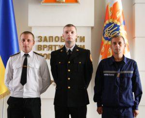 Запорожский спасатель получил министерскую медаль