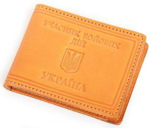 Шестьдесят восемь тысяч украинцев получили статус участника АТО