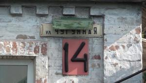 В Запорожье полыхал пожар в частном домовладении