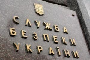Главарь казачьей группировки из «ДНР» пытался продать в Запорожской области свой автомобиль