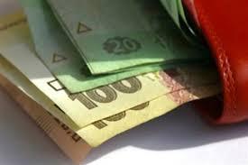 На выплату долгов по зарплате КП