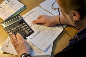 Чтобы оформлять субсидии, в Запорожье наберут новых чиновников