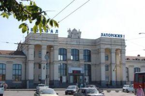 Сегодня пассажиров нового запорожского поезда в путь будет провожать губернатор