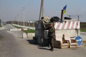 На запорожском блокпосту у военного из Киева изъяли три гранаты