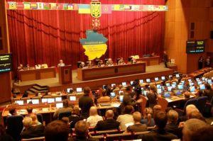 На сессии облсовета запорожские депутаты планируют рассмотреть 10 вопросов