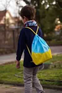 На запорожском аукционе продают патриотический рюкзак