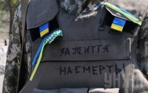 В Запорожье проведут эксгумацию еще двух неопознанных солдат АТО
