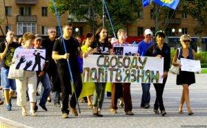 Запорожцы поддержат политзаключенных патриотическим маршем
