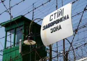 Официально: начальника запорожской колонии задержали на взятке в 30 тыс. грн