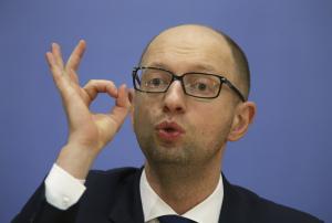 Деньги стали между чиновниками: Яценюк опубликовал список руководителей, которые получили выговор