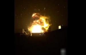 Появилось видео мощного взрыва на заводе в Китае