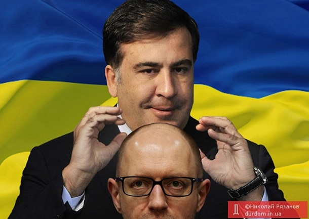 В сети появились фотожабы на конфликт Яценюка и Саакашвили