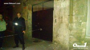 В Одессе прогремел очередной взрыв