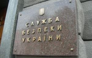 В сети появилось видео задержания диверсантов на Одещине