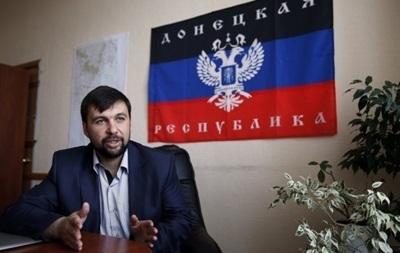Пушилин заявил об окончании конфликта на Донбассе