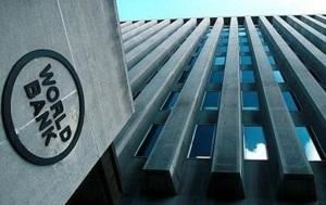 Эксперты Всемирного банка ожидают падение ВВП Украины до -12%