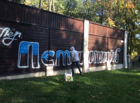 В Харькове «Азов» разрисовал и заблокировал дом Добкина: опубликованы фото