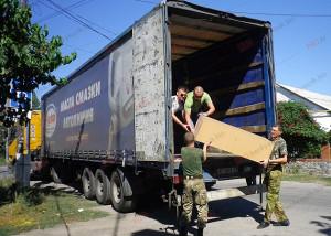 В Запорожской области появится хостел для бойцов АТО
