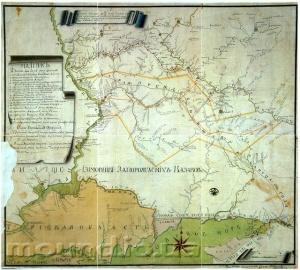 День в истории Запорожской области: 2 сентября началось строительство оборонительной линии