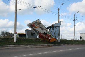 В Запорожской области снесут билборды, отвлекающие внимание водителей