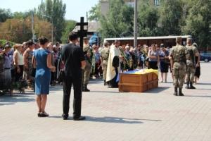 В Запорожье перезахоронили солдата, погибшего под Иловайском год назад