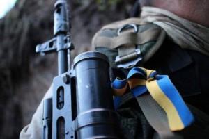 Начальник штаба воинской части Нацгвардии сядет на 15 лет за сотрудничество с «ДНР»