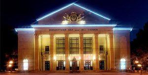 Здание запорожской филармонии очистят от коммунистической символики