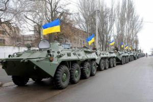 Вооруженные Силы Украины готовятся принимать военную технику
