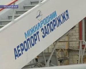 Цифра дня: 4 – столько миллионов чистой прибыли заработал запорожский аэропорт за восемь месяцев этого года