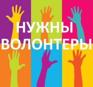 В Запорожье ищут волонтеров, которые возьмут под опеку бойцов