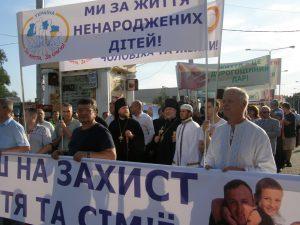 В Запорожье на митинг в защиту семьи вышли иностранцы