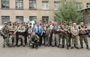 Запорожские милиционеры отправились на ротацию в зону АТО