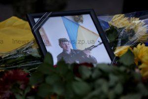 Как в Запорожье прощались с солдатом АТО, который около года считался пропавшим без вести