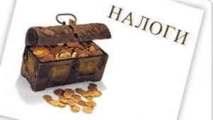 Цифра дня: 90  - столько миллионов гривен эконалога заплатили запорожцы