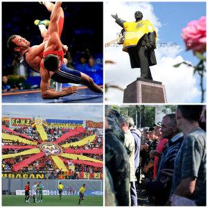 Итоги уходящей недели: Ленин-футболист, золото из Вегаса и закрытие «Металлурга»